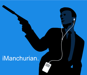 iManchurian